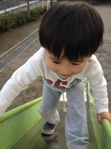 20111201-090808.jpg